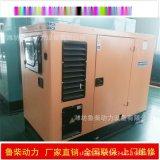 柴油发电机组100KW厂家直销现货送货上门全国联保潍坊鲁柴动力45