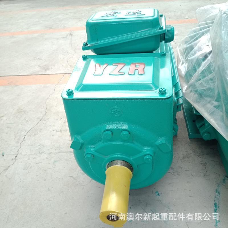 江苏宏达厂家供应YZR电机  起重机电机
