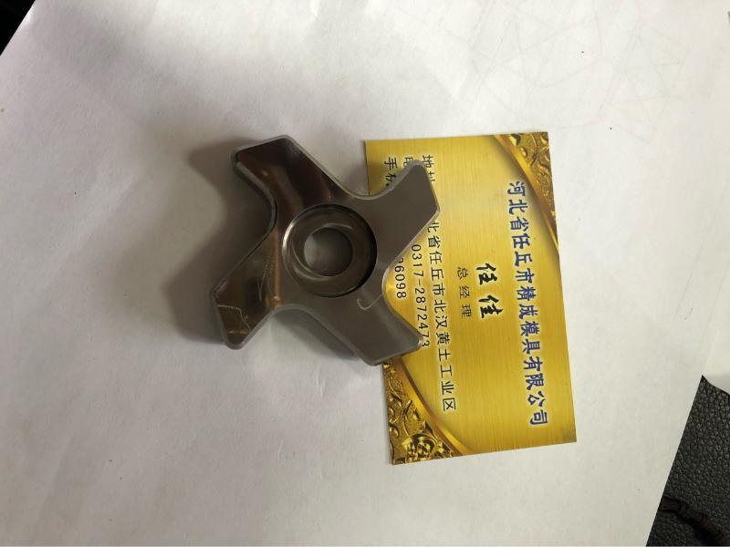 硬质合金产品加工定做钨钢零件制品工艺品钨钢陀螺产品