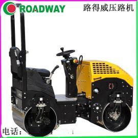 ROADWAY压路机小型驾驶式手扶式压路机厂家供应液压光轮振动压路机RWYL42BC五年免费维修养护广州
