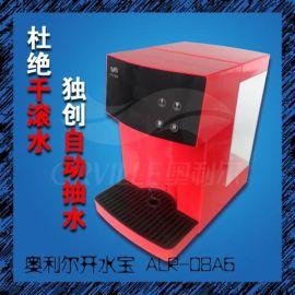 台式即热式饮水机 (ALR-08A6红)