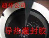 【廠家直銷】黑色 環氧樹脂電子灌封膠 灌封黑膠 灌封AB膠