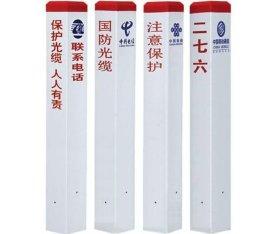 供应国家电网玻璃钢标志桩,定制电力警示桩