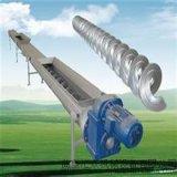 螺旋絞龍輸送機 管狀螺旋提升機 糧食提升機 管徑提升機