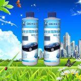 汽车水箱除垢剂,高效清洗汽车水箱水垢