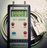 数字压差计,数字式微压计,皮托管风量仪