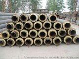預製聚氨酯直埋保溫管  直埋式保溫管生產廠家