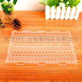 厂家专业生产PVC吸塑盒豆腐盒灯饰周转盒