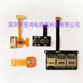 FPC柔性线路板生产制造,欢迎咨询定制