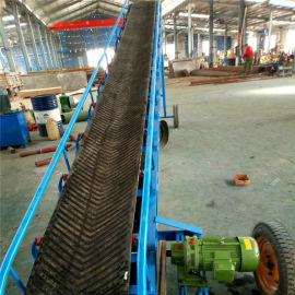 600宽玉米颗粒传送用8米长裙边皮带输送机Lj8