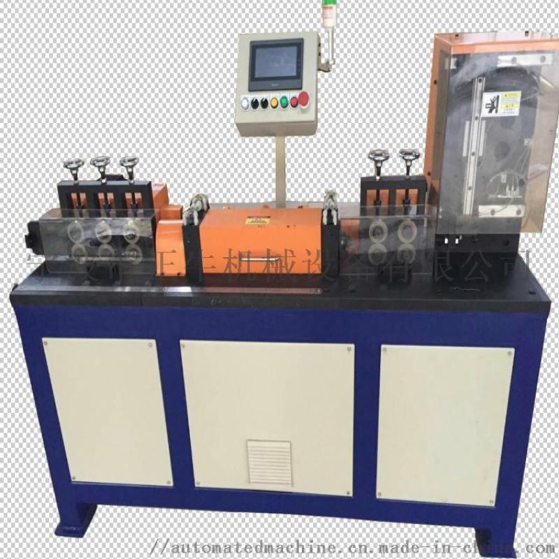 全自动高速铁线调直切断机 钢丝高速调直开料机