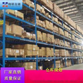 大型仓储货架价格 浙江鞋材行业 叉车货架供应商翔硕HL419