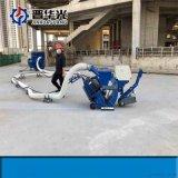 混凝土路面抛丸机天津宁河县标志线清理路面移动抛丸机使用方法