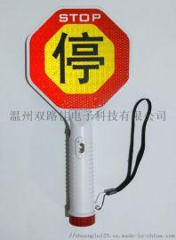 充电款八角形交通安全牌标志牌指挥牌手持款停车牌