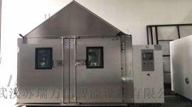 防爆步入式高低温超温试验箱哪家控制的好