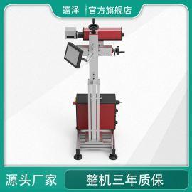 激光打标机 小型全自动 光纤激光雕刻机
