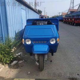 工地上运输渣土用三轮车 液压升降柴油三轮车