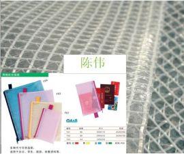 透明网格透明夹网布箱包透明布