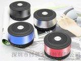 便攜藍牙音響 無線藍牙音箱 可混批 禮品音響 深圳音響 廠家批發