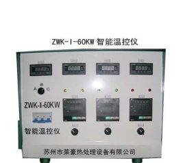 ZWK-I-60KW 智能温控仪
