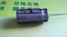 CD110电解电容1000UF25V10*20