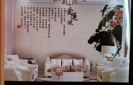 湖南华图装饰瓷砖背景墙