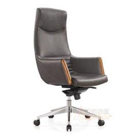 办公椅 ,真皮老板椅,高档办公椅,椅子厂定制(ZLC-016-H)