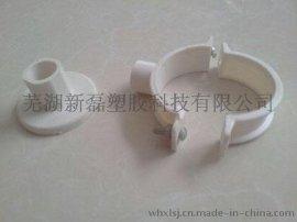 供应芜湖PVC管件 PVC管件吊卡 PVC管件批发厂