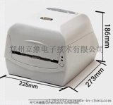 供應河南鄭州立象CP2140M熱敏/熱轉印不乾膠標籤印表機