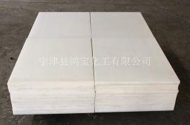 最新研发耐磨超高分子量聚乙烯板