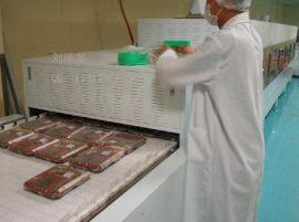 胚芽微波熟化设备、燕麦微波干燥机、藜麦微波烘干机