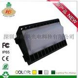 海贝光电HB-WM226-150W LED墙壁灯