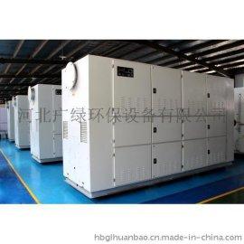 肉类加工厂有机气体溶剂回收治理方式 有机溶剂回收装置