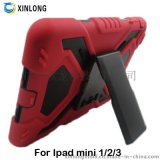 新款Ipad mini1/2/3 蜘蛛侠带支架保护套
