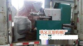 贵州小型车载式菜籽榨油机价格