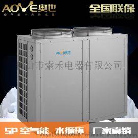 【珠海奥也空气能价格】珠海香州金湾斗门金鼎空气能热泵热水器厂家直销代理加盟
