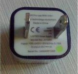 小綠點充電器 適合電商客戶拿貨