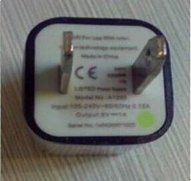 小绿点充电器 适合电商客户拿货