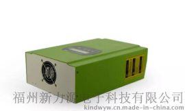 中国电信机房-2KVA通信逆变器 48V转220V高频逆变器/正弦波逆变器
