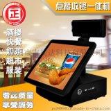 深圳收银机厂家 15寸便利店超市收银机