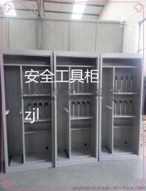 电力配电室用智能除湿安全工具柜的**价格,金淼电力生产