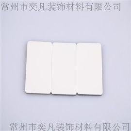 常州外墙铝塑板 装饰铝塑板 **内外墙装饰材哑光白 质量保证