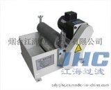 JHCF膠輥式磁性分離器