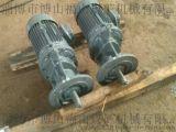 立式减速机 ycj系列三相异步电动机(减速机)
