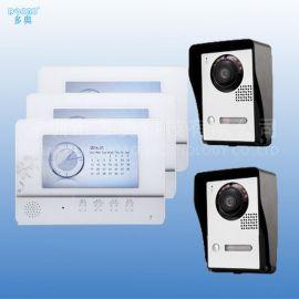 现货批发无线可视门铃 远程监控高清防盗可视门铃二拖三