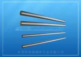 硬质合金YFD25超硬钨钢圆棒钨钢铣刀钨  具