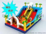 郑州充气城堡。充气水池。沙滩池。充气滚筒。钓鱼池。游泳池。儿童玩具。决明子。海洋球充气水池。充气城堡