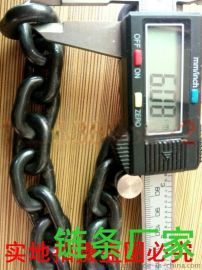 供应截距6mm起重链条,拉力1.1t起重链条,广州起重链条厂家