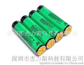 松下3100MAh 18650 3.7V手电筒锂电池带保护板