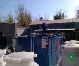 中小型镀铜/锌电镀厂一体化污水处理设备厂家报价